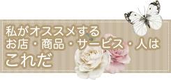 kaneko_bn01