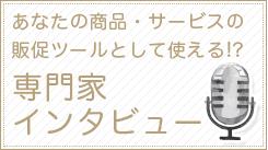 kaneko_bn03