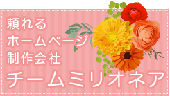 kaneko_bn04