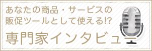 bn_04_sp