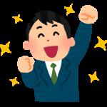 mokuhyou_tassei_man