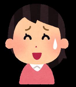 pose_nigawarai_woman-2