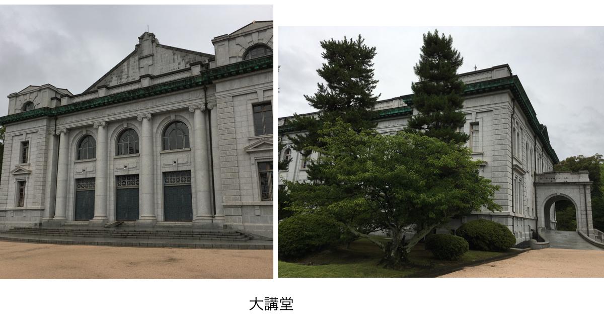 江田島.008