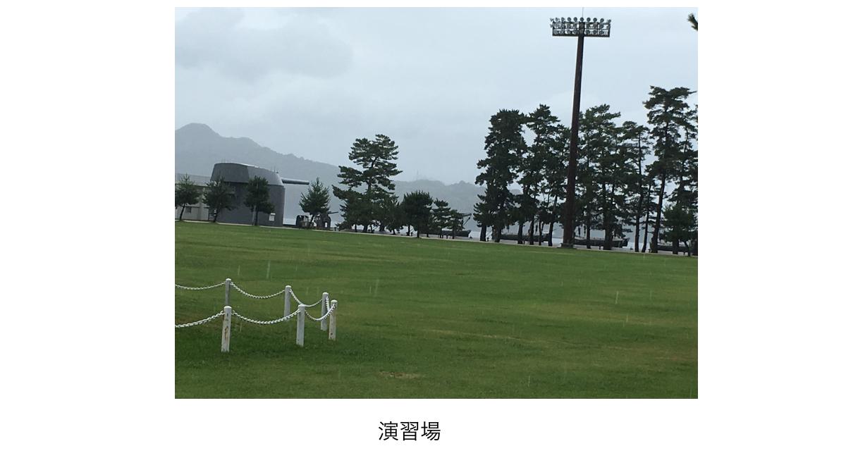 江田島.011
