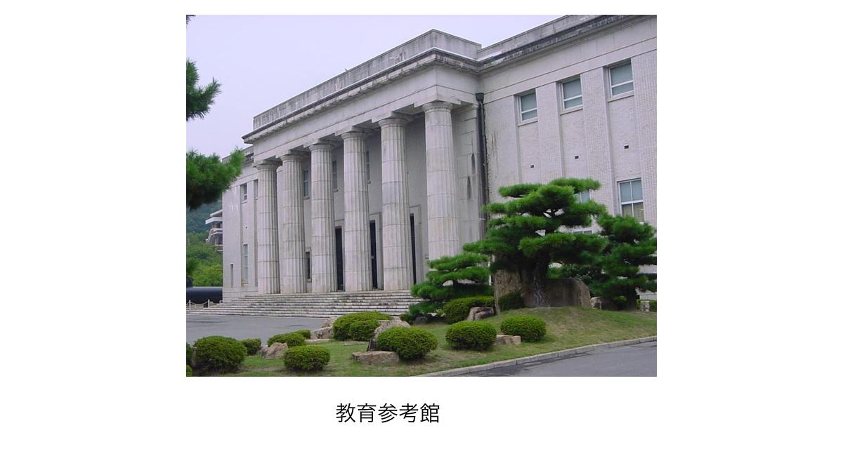 江田島.012
